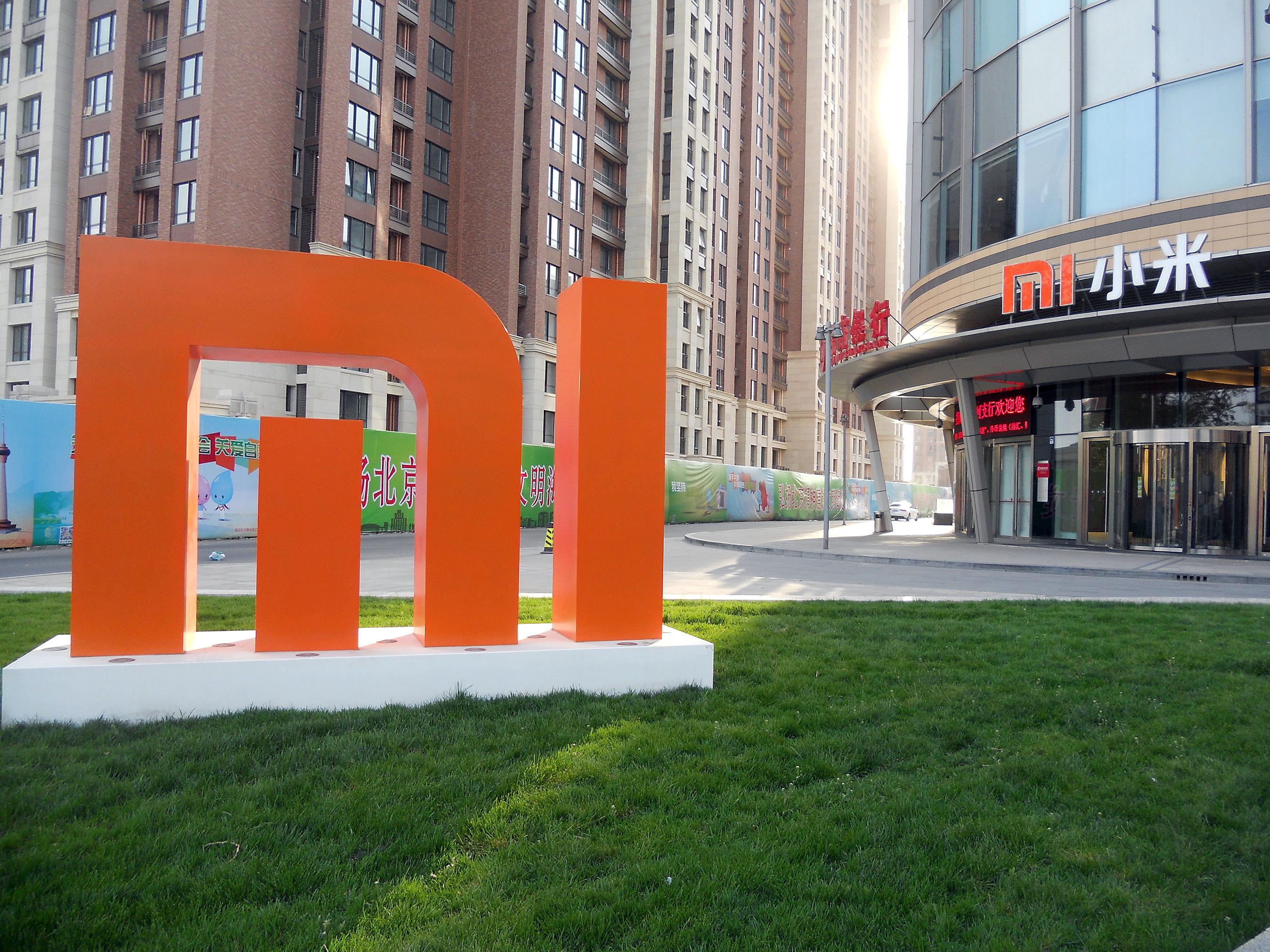 Xiaomi-Mi-Headquarters